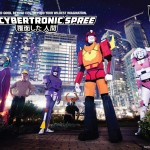The Cybertronic Spree to perform at TFcon Toronto 2014