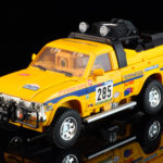 2017 exclusive Diaclone Paris Dakar Rally Terraegis
